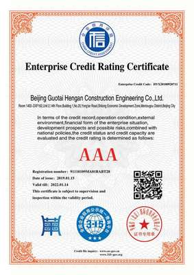 Enterprise Credit Rating Certificate  AAA